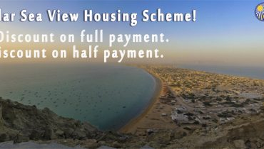 Gwadar Sea View Housing Scheme